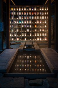 Lanterns - Yamanouchi, Japan