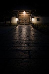 Shoren-in Monzeki Temple at Night - Kyoto, Japan